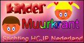 KinderMuurkrant online - klik hier!!!